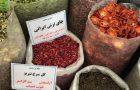 """Diario di viaggio """"Non esiste un modo per visitare il bazaar"""" (Theran, II-IV giorno e rientro)"""