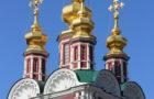 Viaggio in Russia: Un angolo di Mosca (Agosto 2018)
