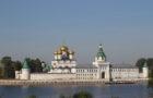 Viaggio in Russia (2): L'Anello d'oro (Agosto 2018)